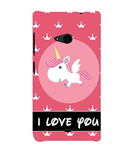 PrintVisa Designer Back Case Cover for Microsoft Lumia 535 :: Microsoft Lumia 535 Dual SIM :: Nokia Lumia 535 (Animated Unicorn)
