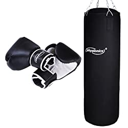 Physionics Boxsack Set inkl. Boxsack 30/80 cm 19 kg Boxhandschuhe Großenwahl (12 oz) mit Stahlketten und Karabinerhaken Kickboxen MMA Muay Thai Boxen Kampfsport Punching Bag