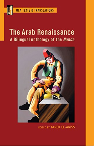 The Arab Renaissance: A Bilingual Anthology of the Nahda (Texts and Translations)