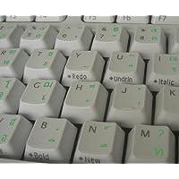 Thai transparente Tastaturaufkleber mit Gelben Buchstaben - Geeignet für jede Tastatur