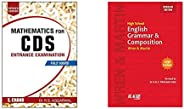 Mathematics For Cds Entrance Examination Fully Solved By R.S. Aggarwal (Revised Edition) + Wren & Martin H