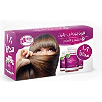 SENSILAB BEAUTY Hair and Nails Gummies kit 2+1