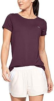 Under Armour Women's UA Hg Armour Ss T-Shirt, Purple (Level Purple/Metallic Silver), L