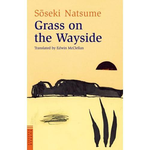 Grass on the wayside (Michikusa)