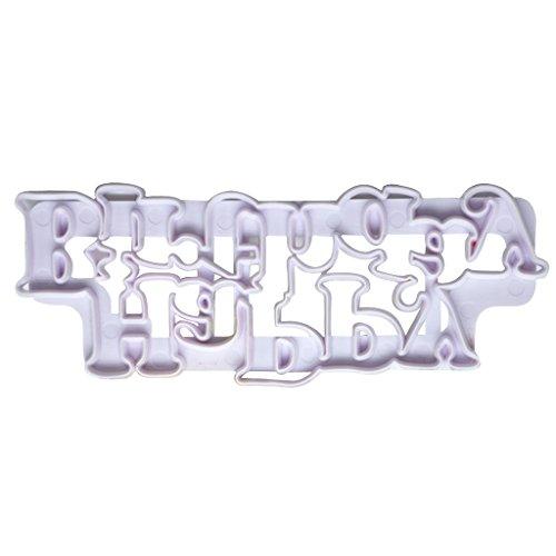 MagiDeal Backen Fondant Form Tortendeko Ausstecher Ausstechformen Modellierwerkzeug Fondant Formen Kuchendekoration Backen, 3D Happy Birthday Muster
