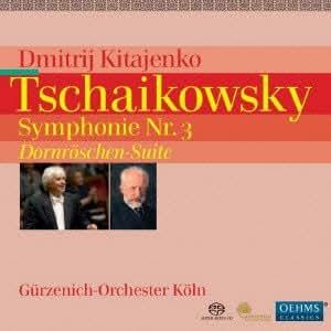 Tchaikovsky: Symphony No. 3 [Dmitri Kitajenko, Gürzenich Orchestra Köln] [Oehms Classics: OC670]