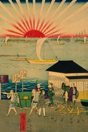Fine Art Print–Famous places dans Tokyo: Real View of Takanawa # 2doté de la Rising Sun. par Bentley Global Arts Group, 19 x 28