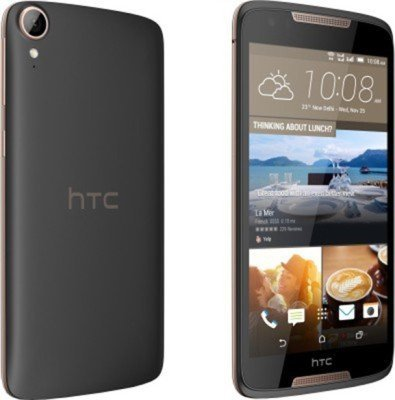 HTC Desire 828 Dual SIM 32GB (CDMA/4G + GSM) Dark Grey