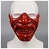 Maske YN Japanische Kabuki Teufel Halbe Gesichtsmaske Yin Yang Meister Prajna Halloween Teufel LAN Ling Wang Cos