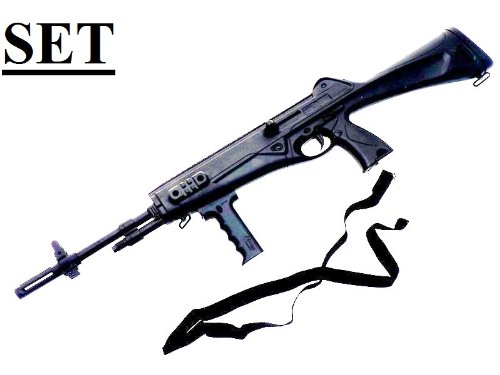 Tactical Storm Match Softair Gewehr Tragegurt AUSVRKAUFSPREIS!!