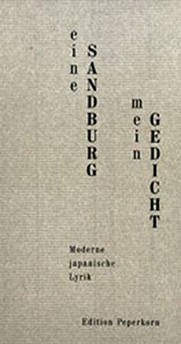 Eine Sandburg mein Gedicht: Moderne japanische Lyrik von Nishiwaki bis Tsuji