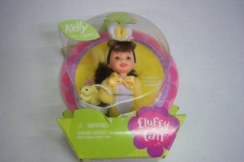 Kelly Sister of Barbie Fluffy Tail Special Edition by Kelly