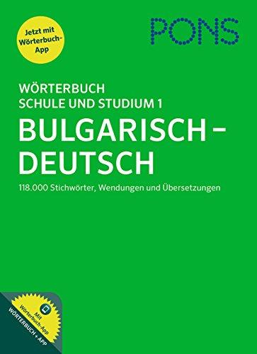 PONS Wörterbuch Schule und Studium Bulgarisch, Band 1: Bulgarisch-Deutsch. 118.000 Stichwörter, Wendungen und Übersetzungen.
