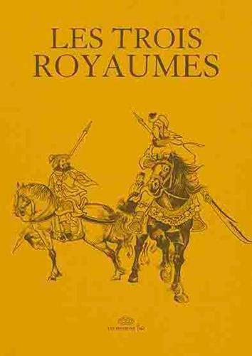 Les trois royaumes - coffret 30 tomes