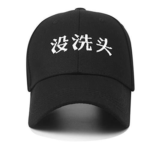 oo Hut männliche und weibliche Paare Spielen Schwarz-Weiß-Kappen Koreanische Version der Flut Wilde lässige Baseballmütze Sonnenhut Sommer 2 56-62cm ()