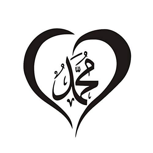 PDRTW Wohnzimmer Wandaufkleber Lieber Prophet Islamisches Herz Muslimischen Arabischen Gott Aragulan Wandbild Künstler Residenz Dekoration 61 * 59 cm