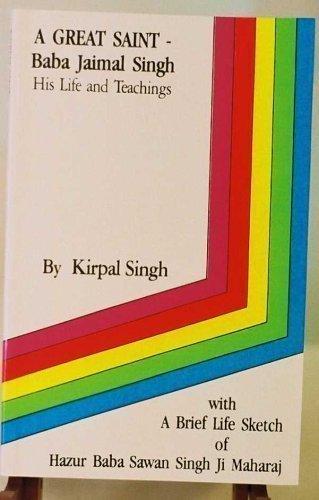 A Great Saint - Baba Jaimal Singh by Kirpal Singh (1989) Taschenbuch