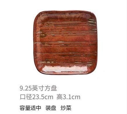 NinNn Keramikplatte, Japanischen Stil Teller, Antike Quadratische Teller, Sushi, Lange Platte, Erfrischung, Teller, Schüssel, Eine Platte. (Knochen Messer Antike)