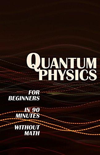 The Theory of Quantum Mechanics Works!