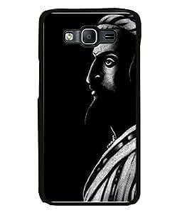 Fuson Designer Back Case Cover for Samsung Galaxy J7 (6) 2016 :: Samsung Galaxy J7 2016 Duos :: Samsung Galaxy J7 2016 J710F J710Fn J710M J710H (Unique Marathe King Youngster College School Maharashtra)