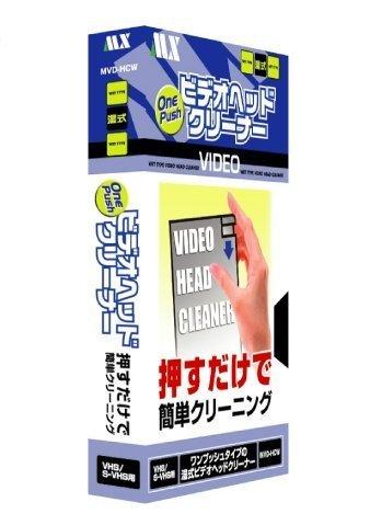 video-kopfreiniger-nass-mvd-hcw-japan-import