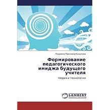 Formirovanie pedagogicheskogo imidzha budushchego uchitelya: teoriya i tekhnologiya