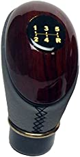 Auto Hub Typer Black Car Gear Shift Knob - Universal