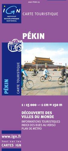 Peking: Ign.M.V.85307