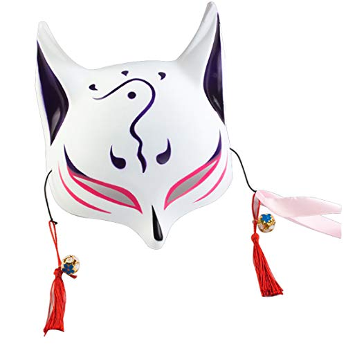 keland Erwachsene Fuchsmaske Gesichtsmaske Kind japanische Kabuki Maskerade Kostüm Maske Halloween Rollenspiel (pink)