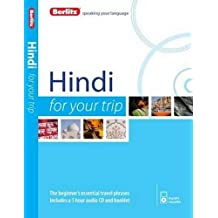 Berlitz Language: Hindi For Your Trip (Berlitz For Your Trip)
