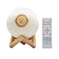 ‏‪Swthlge 4 in 1 Qur'an Moon Lights 3D Print Lamp 7 Colors LED Night Light, Bluetooth Speaker with Remote, Quran Recitations and Song, FM Broadcast‬‏