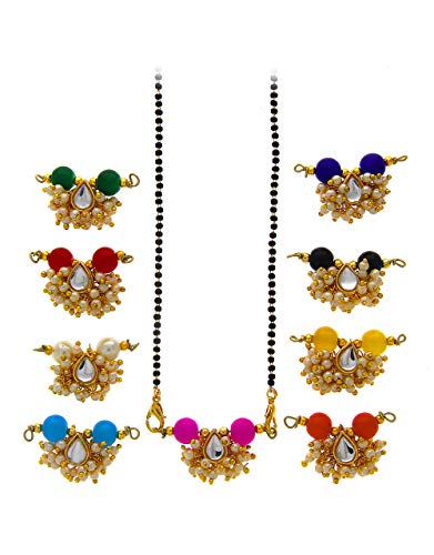 Anuradha Art Multi Colour Adorable Navratri Special Kundan Mangalsutra/Chain Changeable Combo for Women