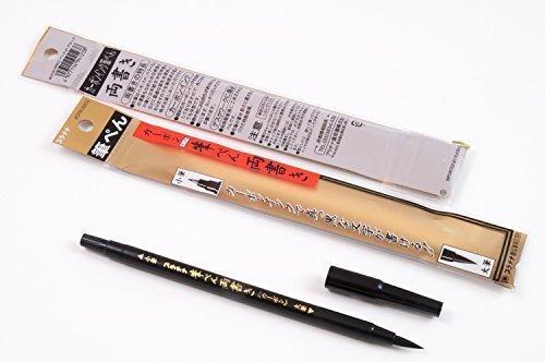 Pinselstift mit zwei Spitzen und schwarzer Tusche, aus Japan
