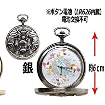 Final Fantasy XIV design pocket watch silver (Moogle) by Taito