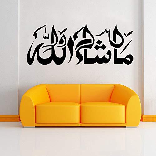 zqyjhkou Arabisch Muslim Islamische Kalligraphie Wandaufkleber Vinyl Kunst Wohnkultur Wohnzimmer Schlafzimmer Wandtattoo Selbstklebende Aufkleber A9-032 110X42 cm