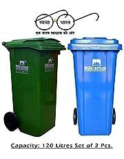 E-Ware Wheel Garbage Dustbin Nilkamal Waste Trash Bucket Dustbin With Lid And Strong Wheels (Pack of 2) Blue/Green 120 litter