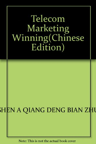 telecom-marketing-winningchinese-edition
