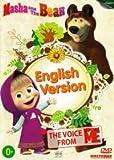 Masha and the Bear: English Version [Маша и Медведь: Английская версия]