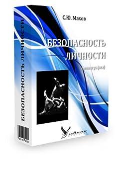 augmentation mammaplasty with dvd redefining