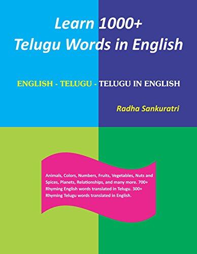 Learn 1000+ Telugu Words in English: English - Telugu - Telugu in English (English Edition)