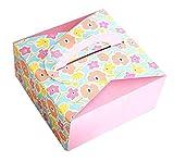 Satz von 10 Quadrat Nette Plätzchen Box Backpackaging Food Boxes Bunte