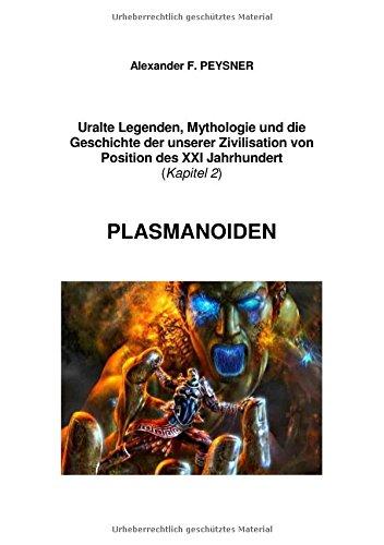 Der außerirdische Beginn der Zivilisation. Kontakte mit AEZ