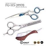 Best Salon Supply Store Hair Cutting Shears - Professional Barber/Salon Razor Edge Hair Cutting Scissors/Shears Review