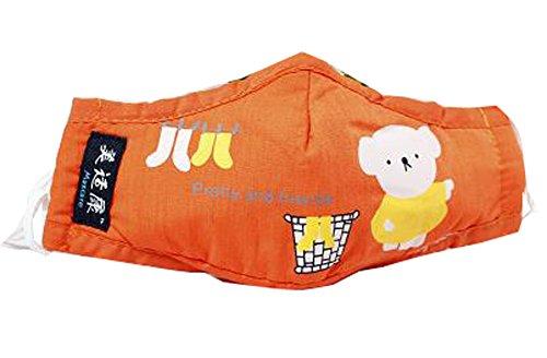 joli Le masque pour enfants pour l'anti-smog, ours orange(19.5*12 cm)