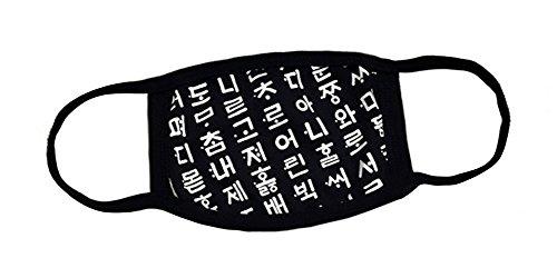 Sassy Pippi Unisex Süße Mundschutz Maske Emojimaske Kälteschutz Gesichtsmaske (Hunminjeongeum/Altes koreanisches Alphabet) - Kostüm Atemschutzmaske Maske
