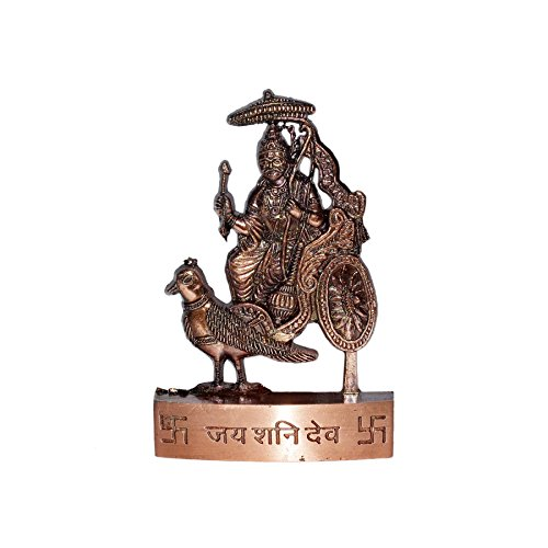 Shani Dev Statue for Gift / Home Decor Showpiece - 6.6 cm