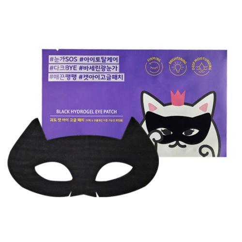 Etude House - Black Hydrogel Eye Patch - Schwarze Augenmaske mit viel Feuchtigkeit für Männer und Frauen - Pflegende Aromatherapie Feuchtigkeitsmaske für die Augenpartie - Tiefe Entspannung Ihrer Augen - Gesichtsmasken & Gesichtskuren - Nachhaltige Methode zur Faltenreduzierung (Aromatherapie-patches)