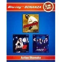 Blu Ray Bonanza Action Dhamaka (Dabangg/Don 2/Race 2) Combo Pack