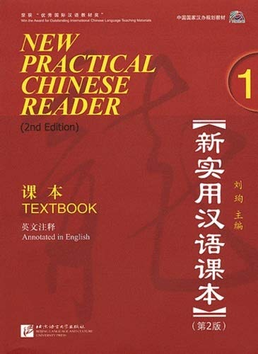 New Practical Chinese Reader (2. Edition) - Textbook 1 (+MP3-CD)