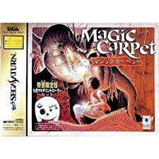 Magic Carpet Multicontroller Edition [Import Japonais]